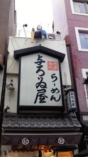 201111101515001.jpg